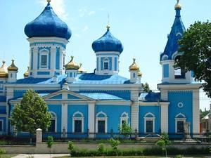 moldavien reisen und billigflug mit hotels. Black Bedroom Furniture Sets. Home Design Ideas