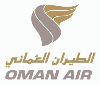 Oman Air Flug Specials Business-Class